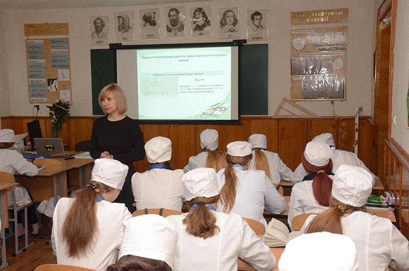 Методична проблема «Використання інноваційних технологій у навчально - виховному процесі з метою підвищення компетентності студентів на заняттях математики»